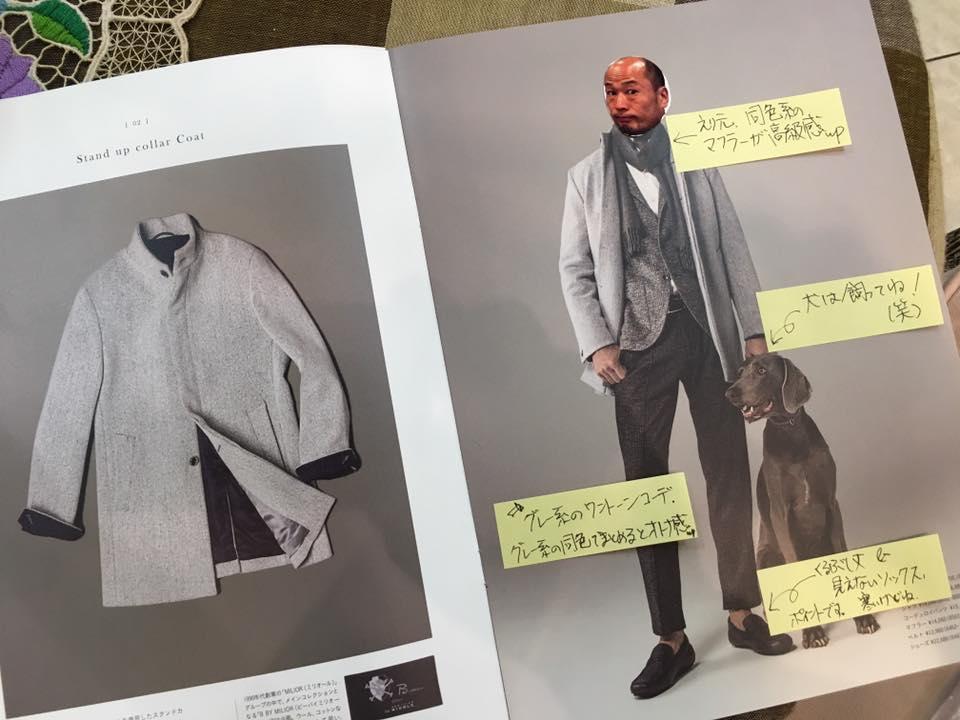 全ページ福井さんの顔を貼り付けてみた
