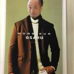 作ってみました、monsieur OSARU