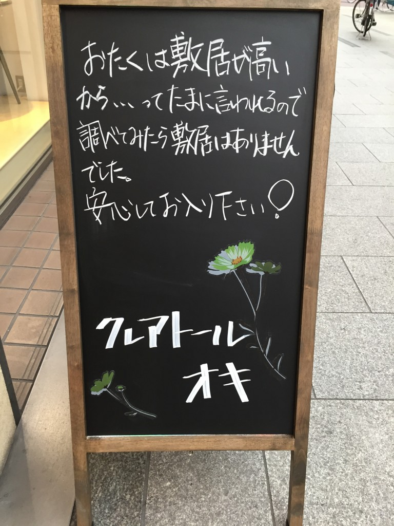 IMG_1678 2