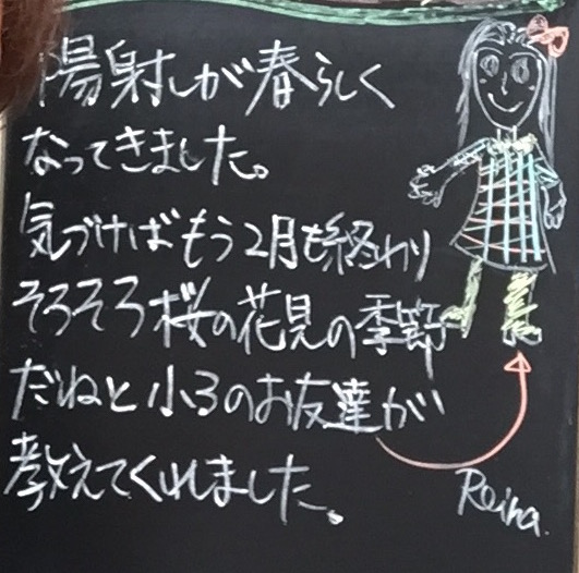 IMG_7880 (1)