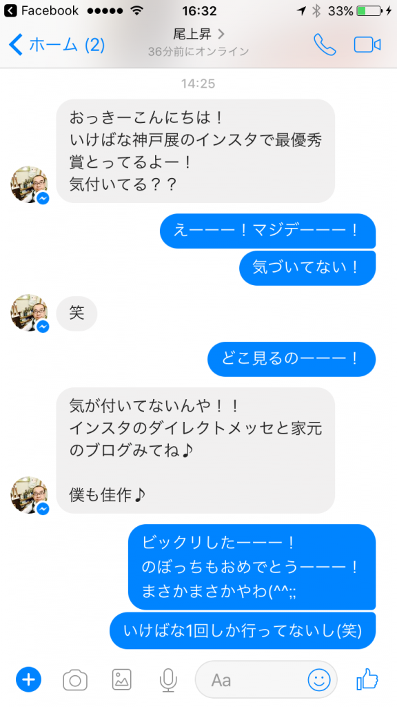 IMG_9056